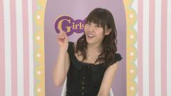GirlsNews~ガールズポップ #27
