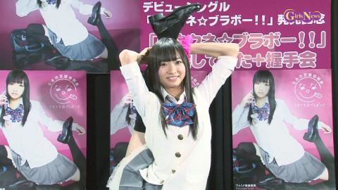 藤江れいな AKB48 SKE48 小桃音まい tengal6 なあ坊豆腐@那奈 近野莉菜 BELRING少女ハート そらいろのきりん