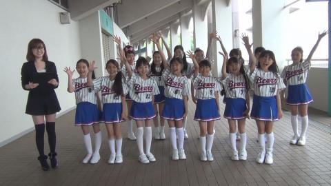 みにちあ☆ベアーズのLet's go Bears! #5