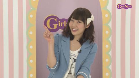 GirlsNews~ガールズポップ #28