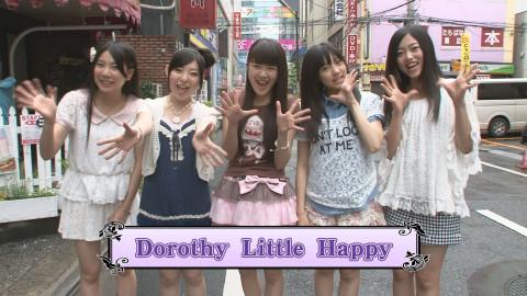 ドロシーのリトルHAPPY DAYS! #4