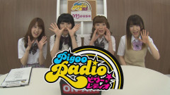 PigooRadio〜Mousa #32