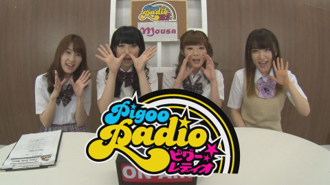 PigooRadio~Mousa #32