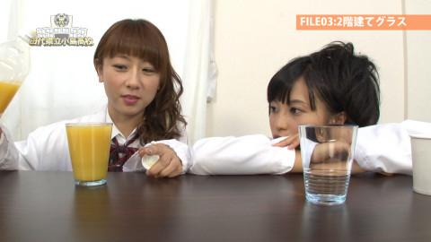 田代県立小島高校 #16