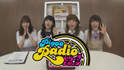PigooRadio〜Mousa #33