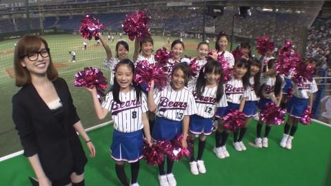 みにちあ☆ベアーズのLet's go Bears! #7