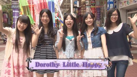 ドロシーのリトルHAPPY DAYS! #5