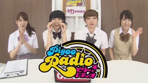 PigooRadio〜Mousa #35