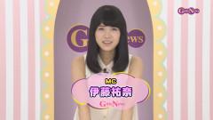 GirlsNews〜アイドル #54