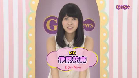 GirlsNews~アイドル #54