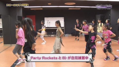 ドロシーリトルハッピー PartyRockets B♭ ハッピーダンス