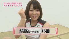 あさだち♂テレビ!! #206