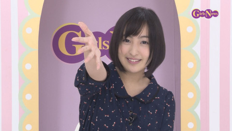 GirlsNews~声優 #49