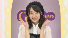 GirlsNews〜ガールズポップ #31