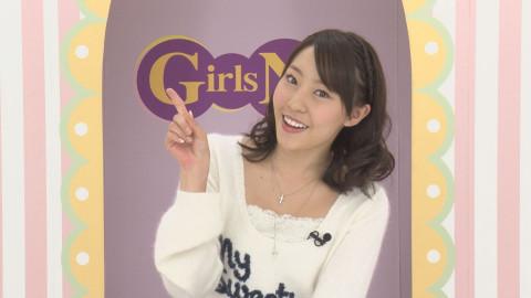 GirlsNews~ガールズポップ #32