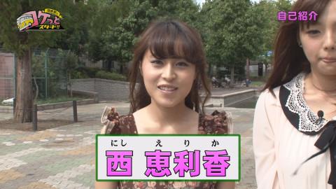 篠崎愛 西恵利香 石條遥梨 鷹那空実 AeLL.