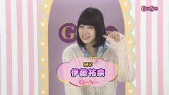 GirlsNews~アイドル #56