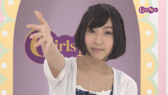 GirlsNews〜声優 #52