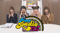 PigooRadio〜Mousa #39