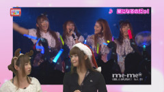 成瀬心美のここみんTV #2