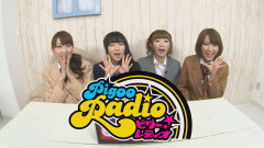 PigooRadio〜Mousa #41