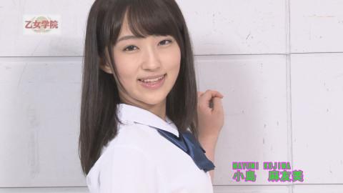 小島麻友美 吉田由莉