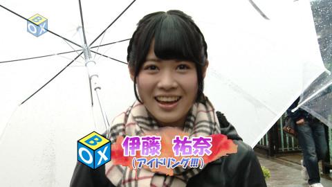 伊藤祐奈 小宮有紗 石田佳蓮