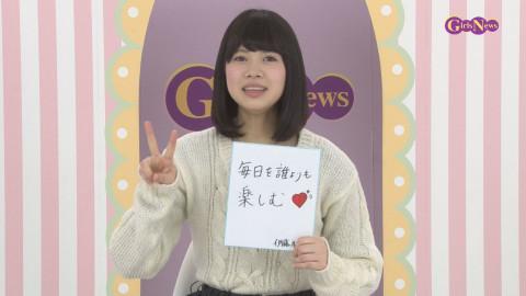 GirlsNews~アイドル #58