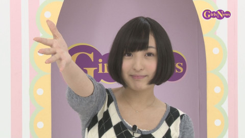 GirlsNews~声優 #56