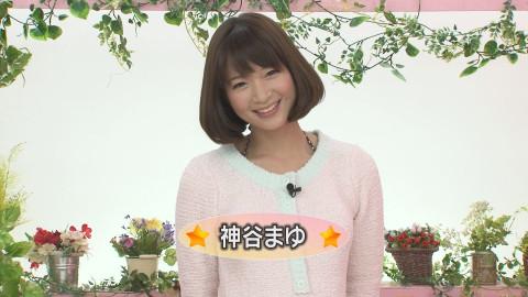 あさだち♂テレビ!! #214