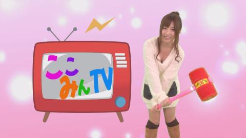 成瀬心美のここみんTV #4