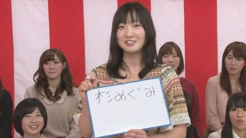 緑川静香 渋谷沙希子