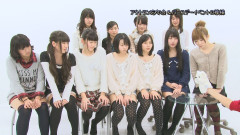 佐々木みゆうの東京どっかんTV #4