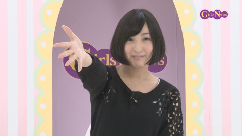 GirlsNews~声優 #58