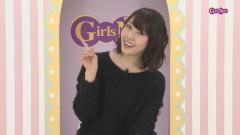 GirlsNews~ガールズポップ #35