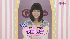 GirlsNews〜アイドル #59