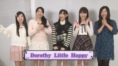 ドロシーのリトルHAPPY DAYS! #11