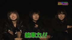 野元愛×後藤郁×尾島知佳の結束BANG!!! #3