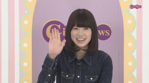 藤江れいな AKB48 東京女子流 Tokyo Cheer2 Party アイドルカレッジ アフィリア・サーガ 星名利華 溝口恵