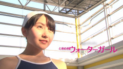 青春ラプソディ〜ときめきウォーターガール