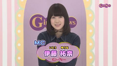 GirlsNews〜アイドル #60