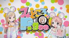 みどころPigoo #58