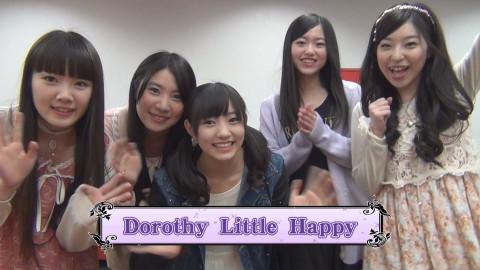 ドロシーのリトルHAPPY DAYS! #12