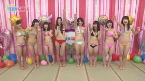 まるごとTEEN GIRLS #1
