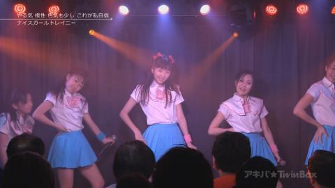 アキバ☆TwinBox #1