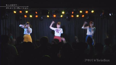ナイスガールトレイニー ALLOVER オトメ☆コーポレーション みちのく仙台☆ORI姫隊 フルーティー T!P Barbee ななパラ ROOTS MAGIC