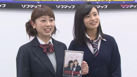 松井咲子 AKB48 杉本有美 菜乃花