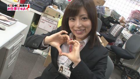 桜井彩 浅野えみ