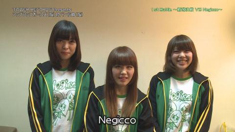 アップアップガールズ(仮) Negicco