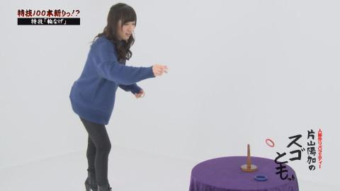 片山陽加 AKB48